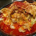 麺創研 紅 - 紅ラーメン・バラ肉増