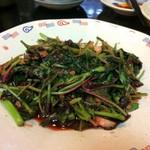 喜来楽 - ひゆ菜の炒め(炒红苋菜)