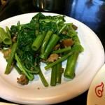 喜来楽 - 空芯菜の炒め