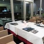 DINING ROOM IN THE MAIKO -