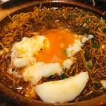 ミツカン - 灼熱の太陽麻婆豆腐 卵ぱっかーん
