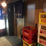 松浦酒店 - 積み上げられたビールケース、いいねー