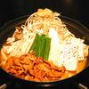 しっとら - 料理写真:キムチ鍋[1人前]1,500円