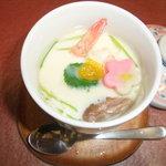 濱鮓 - 茶碗蒸し「お熱いうちにどうぞ」