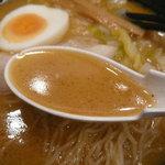 麺や 晴れる家 - みそらーめん(700円)~スープ