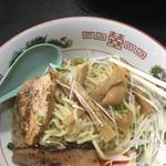 中華麺房 東龍 -