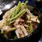 赤から - 「豆腐の棒々鶏サラダ」