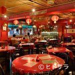 中国茶館 - 本場の雰囲気で食事を楽しむ