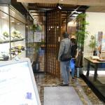 湖月堂 喫茶去 - 喫茶室入り口