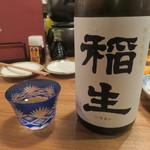 夜ノ焼魚 ちょーちょむすび - 稲生 特別純米(青森・十和田)