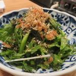夜ノ焼魚 ちょーちょむすび - 仙台春菊とクレソンのサラダ(ハーフ)