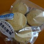 ボンカフェ - クッキーも買ってみました