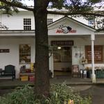 ペンション もみの木 - 四国カルストの大野ヶ原にあるお店です。