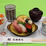 三朝寿司 - ミニ寿司セット