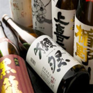 ◆全国の希少日本酒50種◆日本酒飲み放題プランなどもご用意*