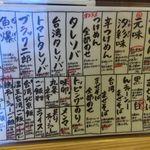 つけめん舎一輝Anjo - つけ麺舎一輝Anjyo 食彩品館.jp2回目