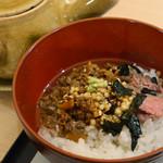 日本焼肉 はせ川 - 出汁茶漬け