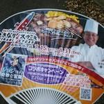 いきなりステーキ - その他写真: