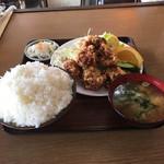 さかさ食堂 -