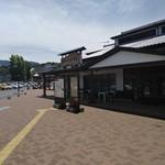 道の駅 柿の郷くどやま - 道の駅