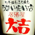 72806222 - ◆大吉