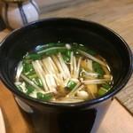檜垣 - えのきの味噌汁、さすがに、良い出汁を取っておられます(2017.9.9)