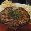 洋食 ツバキ亭 - 料理写真:ハンバーグステーキ