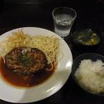 洋食 ツバキ亭 - ハンバーグランチ 950円