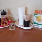 中華キッチン ぐら -