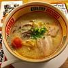 九州じゃんがららあめん - 料理写真:九州じゃんがらめんたいこ入り 730円 一番あっさり