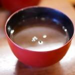 ミスターデンジャー - 味噌汁は赤だし