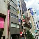 アロマフレスカ - こちらのビルの12階にお店はあります( ^_^)