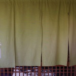 うなぎ屋 廣川 - 暖簾