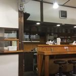 麺屋 むじゃき - 店内