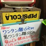 びいどろ - おすすめメニュー(2017.08)