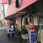 元祖とんかつカレー カツヤ - 店構え