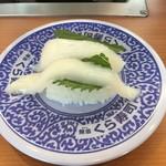 無添 くら寿司 - 料理写真: