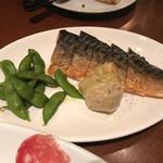 otto - 自家製スモーク鯖