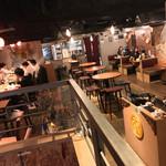 矢場CHINA - 矢場CHINA(愛知県名古屋市中区大須)店内
