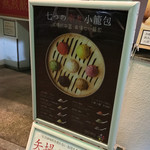 矢場CHINA - 矢場CHINA(愛知県名古屋市中区大須)外観