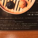 矢場CHINA - 矢場CHINA(愛知県名古屋市中区大須)メニュー