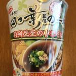 中華そば 四つ葉 - 四つ葉監修のカップ麺