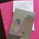 72826595 - 今日 9月9日は 重陽の 節句です     千ちゃんからのラインで 気付きました    写真借りました( ミヤケ  マイさんの カード)  P!nkの 布が ひきたてて くれて   可愛いP!nk❣️