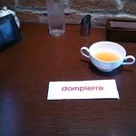 洋食ビストロ ドンピエールハート - スープ、3分の1くらいしか入ってない・・・