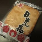 日光甚五郎煎餅本舗 石田屋 - 料理写真: