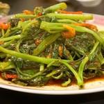 シンガポール・シーフード・リパブリック - チリカンコン(空心菜のサンバルソース炒め)。