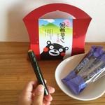 風雅 - 料理写真:風雅巻き プチバッグ(醤油ピーナッツ4本&醤油大豆4本入)