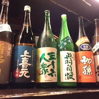 ▼△▼△▼季節の日本酒▼△▼△▼