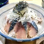 SABAR - 料理写真:さば漬け丼 880円