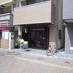7283384 - 2011年2月に舞鶴の昭和通り沿いにプレオープンしたベーグル屋さんです